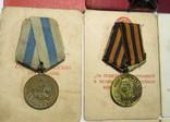 Комплект наград, с документами, на майора Березовского Е. И. photo 4