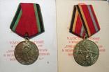 Комплект наград, с документами, на майора Березовского Е. И. photo 6