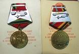 Комплект наград, с документами, на майора Березовского Е. И. photo 7