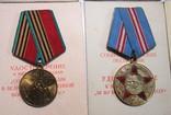 Комплект наград, с документами, на майора Березовского Е. И. photo 8