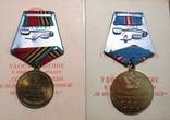 Комплект наград, с документами, на майора Березовского Е. И. photo 9