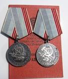 Комплект наград, с документами, на майора Березовского Е. И. photo 10