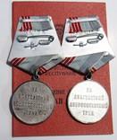 Комплект наград, с документами, на майора Березовского Е. И. photo 11