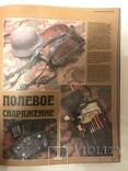 Награды Медали Знаки Третьего Рейха, фото №10