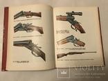 Охотничье Ружьё Справочник для охотника, фото №2