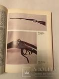 Охотничье Ружьё Справочник для охотника, фото №6