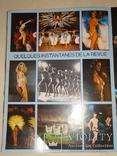 Красочный Эротический Журнал Красивой Жизни, фото №7