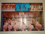 Красочный Эротический Журнал Красивой Жизни, фото №9