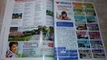 Журнал Живи в Черкассах 2013г, фото №6