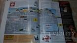 Журнал Живи в Черкассах 2013г, фото №7