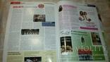 Журнал Живи в Черкассах 2013г, фото №9