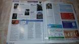 Журнал Живи в Черкассах 2013г, фото №11