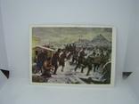 Открытка 1956 Крылов. Вооруженное восстание в Горловке 1905 года. чистая, фото №2