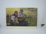 Открытка 1956 Захаркин. Вечером. Две девушки. Типы и виды. чистая, фото №2