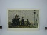 Открытка 1956 Осенев. Будущие путейцы. чистая, фото №2