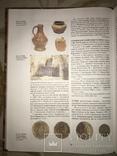 Археология Беларуси Фундаментальный Труд Красочная photo 8