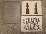 1911 Народные Игрушки , Альбом, фото №2