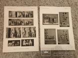 1911 Народные Игрушки , Альбом, фото №5
