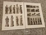 1911 Народные Игрушки , Альбом, фото №8