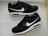 Кросовки Nike Air Max (Розмір-43\27.5)