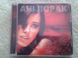 """Альбом CD Ані Лорак """"Там , де ти є...""""., фото №3"""