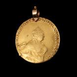 10 рублей 1758 год (Елизавета) ММД photo 1