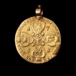 10 рублей 1758 год (Елизавета) ММД photo 2