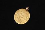 10 рублей 1758 год (Елизавета) ММД photo 4