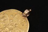 10 рублей 1758 год (Елизавета) ММД photo 5