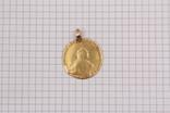 10 рублей 1758 год (Елизавета) ММД photo 11