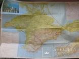 Две карты туристические,Ялта 1977 г.,Крым 1980 г., фото №5