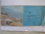 Две карты туристические,Ялта 1977 г.,Крым 1980 г., фото №10