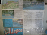 Две карты туристические,Ялта 1977 г.,Крым 1980 г., фото №13