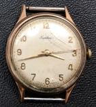 Золотые мужские Кировские часы. 583 проба. На ходу