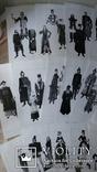 История костюма 30л ксерокопия книги photo 2