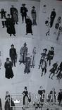 История костюма 30л ксерокопия книги photo 3