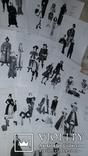История костюма 30л ксерокопия книги photo 4
