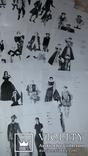 История костюма 30л ксерокопия книги photo 7