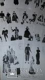 История костюма 30л ксерокопия книги photo 8
