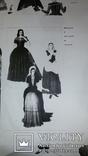 История костюма 30л ксерокопия книги photo 11