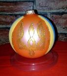 """Коллекционная ёлочная игрушка шар с надписью """"Слава Украiнi"""" диаметром 9 см., фото №2"""