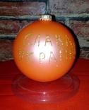 """Коллекционная ёлочная игрушка шар с надписью """"Слава Украiнi"""" диаметром 9 см., фото №4"""