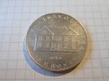 10 крон 1964г Норвегия, фото №2