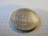 10 крон 1964г Норвегия, фото №3