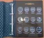 Альбоми для монет України В КАПСУЛАХ (5 шт.), фото №5