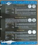 Альбоми для монет України В КАПСУЛАХ (5 шт.), фото №6