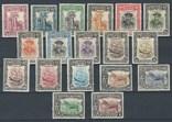 Португальская Ньясса 1921-23