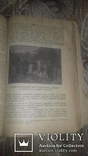 """Календар товариства """"Просвіта"""" на 1925 р. Річник 47. 1924 р. вид. Львів., фото №8"""