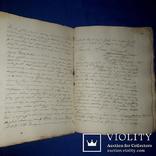 1839 Рукопись ботаника-флориста Станислава Гоского, фото №4