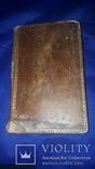 1805 Французский зритель в 19 веке, или моральные, политические сочинения - первое издание, фото №3
